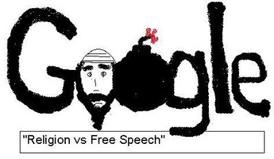 Mohammed Google Doodle